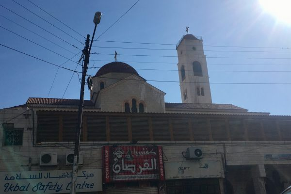 Abdali church in Jordan